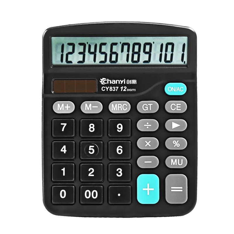 创易计算器语音大按键12位学生财务会计办公用品计算机双电源包邮