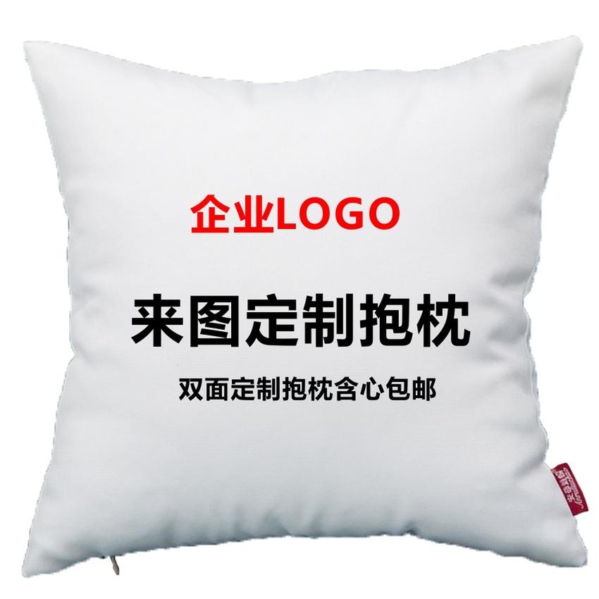 抱枕定制logo明星照片来图定做靠垫折叠被子两用双面真人diy礼物