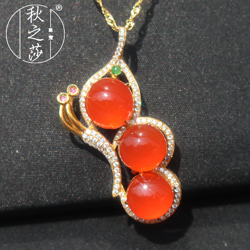 Qiuzhisha Yunnan Baoshan natural South Red Agate ice red egg noodles 18K gold inlaid South Red Pendant Brooch dual purpose