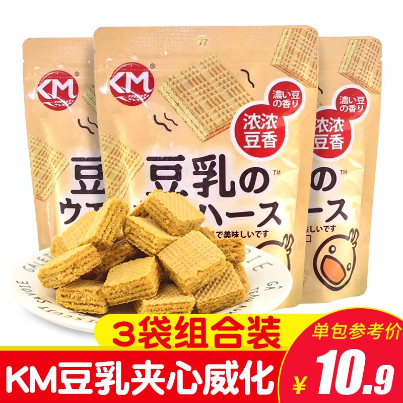 【3包散装】KM咔啰卡曼豆乳威化饼干 网红夹心威化茶点休闲小零食,可领取2元天猫优惠券