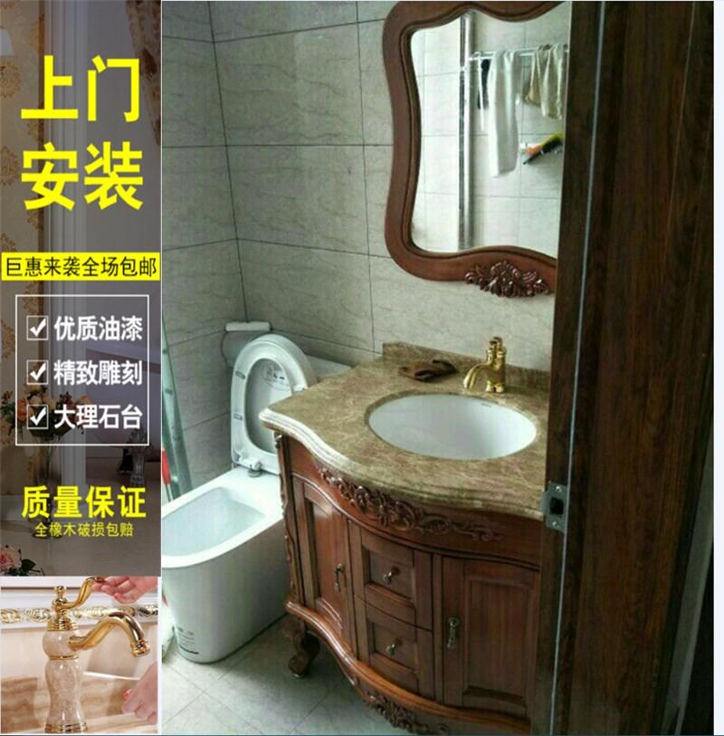 欧式组合卫生间1.2米现货洗手台盆假一赔十