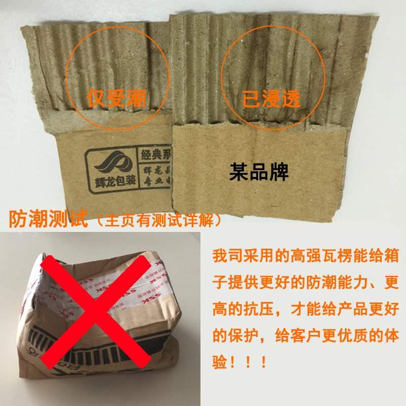 发货纸盒快递6号淘宝纸箱整袋半袋现货3层纸箱包邮双十一促销打折