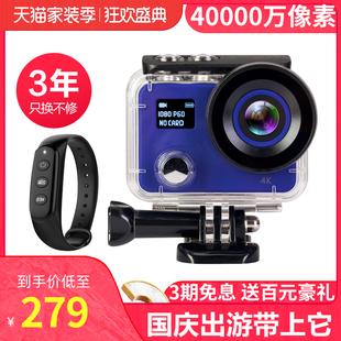 摄徒SJ9000防水下运动相机4K高清摩托车头盔摄像机骑行潜水录像DV