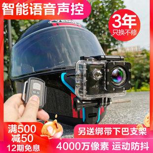摄徒T3潜水下运动相机数码4K高清防水旅游摩托车头盔骑行车记录仪防抖摄像机迷你家用小型VLOG浮潜录像DV