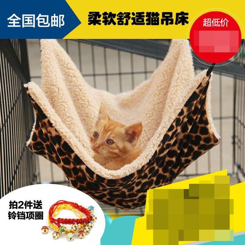 挂式宠物仓鼠笼猫吊床双层吊篮悬挂式可拆加厚大号强力挂床四季猫