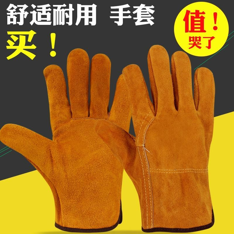 Electric welding gloves anti scald soft leather heat resistant welder wear-resistant short labor protection welding fire wire male