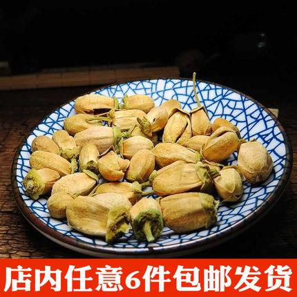 满6袋包邮 玳玳花 玳玳花茶  精选干橙花 非花草茶50g 花太美
