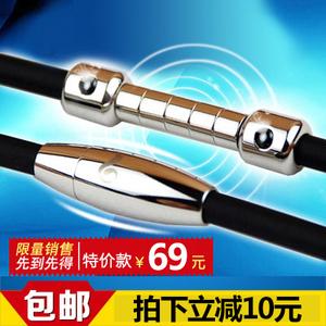 防辐射磁疗运动项链男士防颈椎圈磁力链女钛项圈钛链保健环抗疲劳