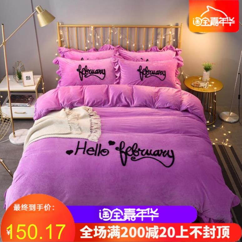 深灰色动漫大方珊瑚绒四件套床上用品睡觉浪漫创意柔软粉红色春秋