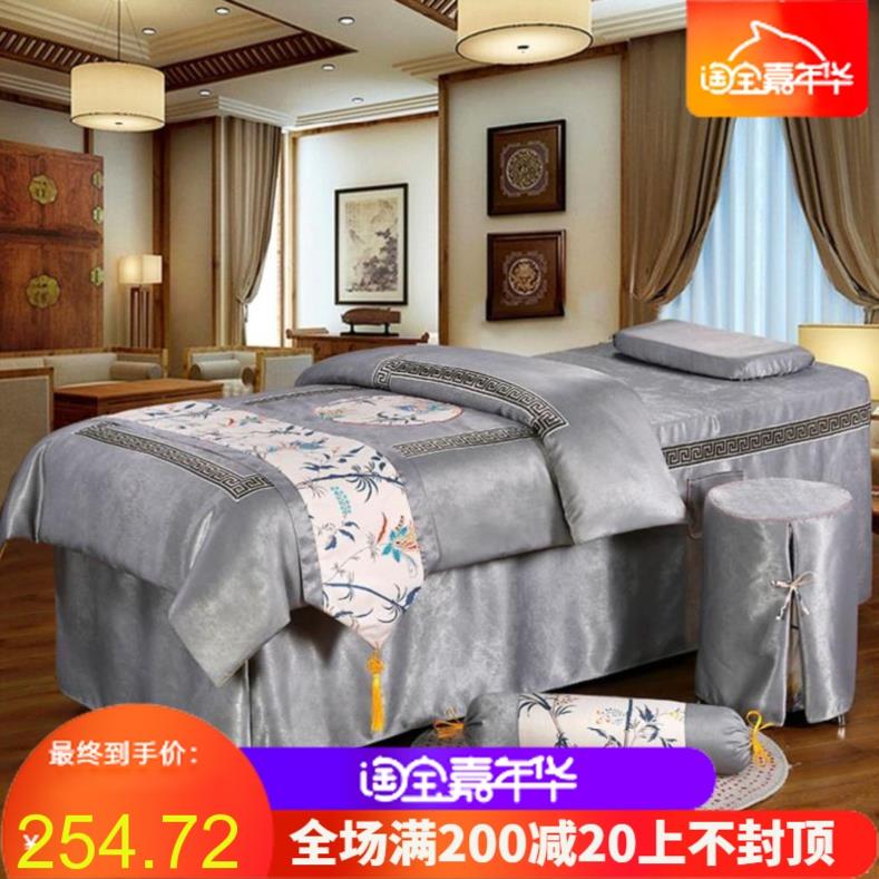 素雅四件套双面用欧暖色复古床罩洗头床生活超柔美容院超软中式带