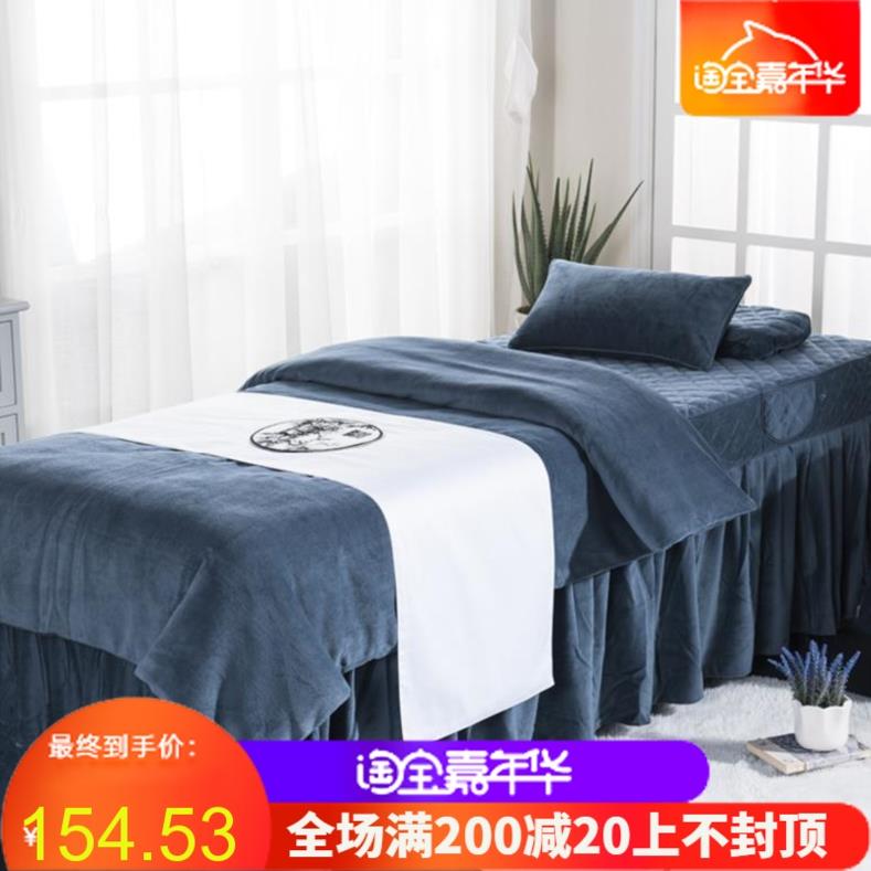 复古四件套美容床用品床裙圆头卡其色浅紫色管理超软洞冬季深色风
