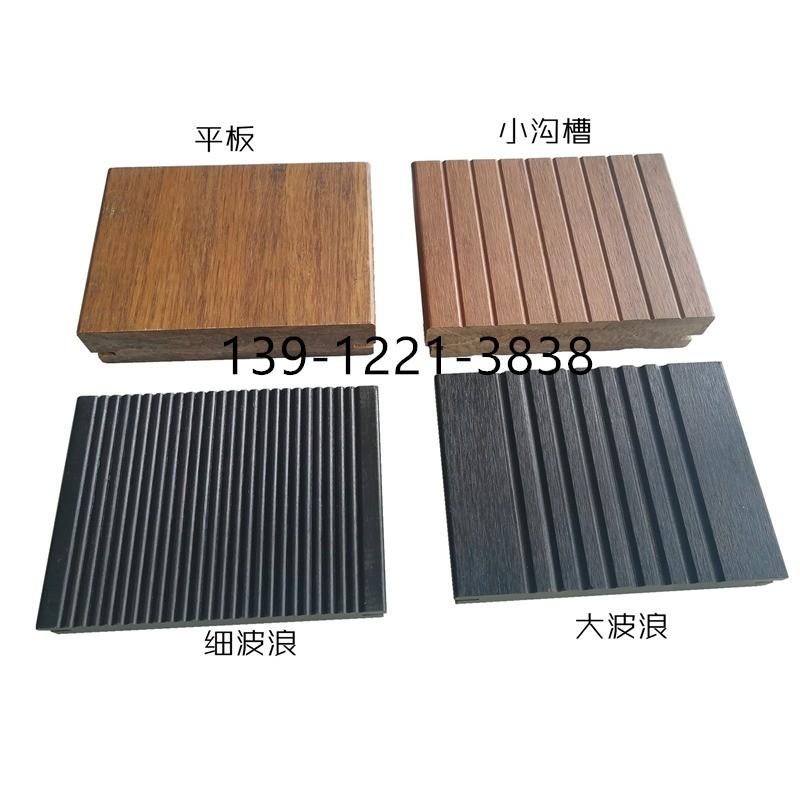竹木地板户外竹木纤维地板防水防腐竹木地板户外竹木地板厂家直。
