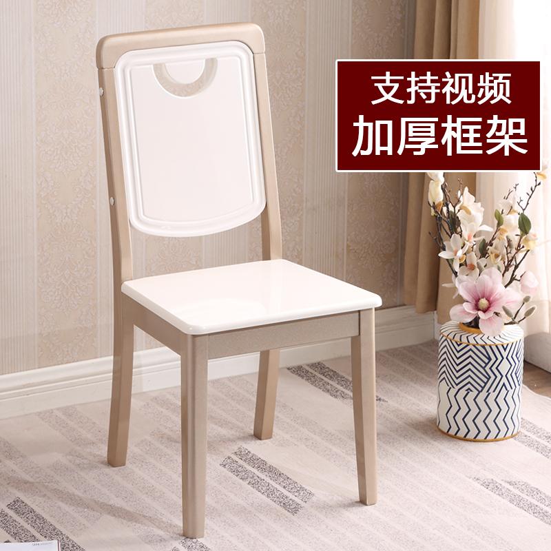 Обеденные детские стулья Артикул 599880831519