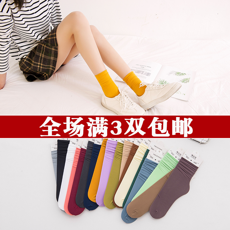 Socks women pile up socks women Korea spring summer thin medium tube socks velvet silk socks Korean academic summer versatile
