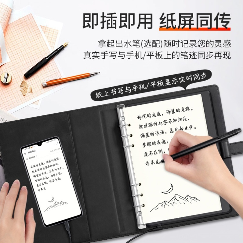 新品数位板。手绘板绘图板电脑电子绘画板老人手写输入板手写输入 Изображение 1