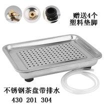304加厚不锈钢茶盘长方形带排水双层排水式功夫茶具茶台茶托盘小