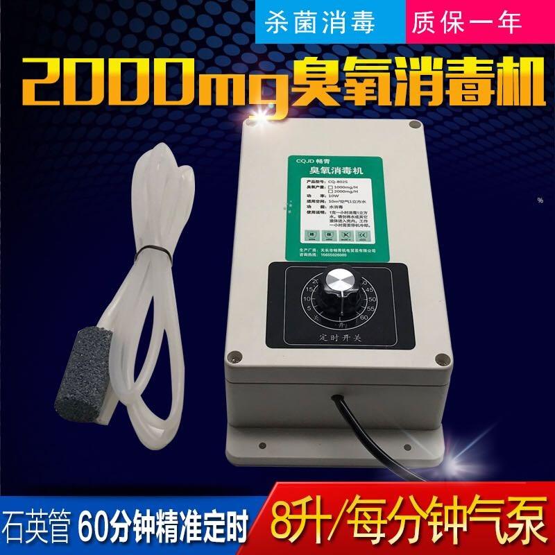 Концентраторы кислорода Артикул 582230970107