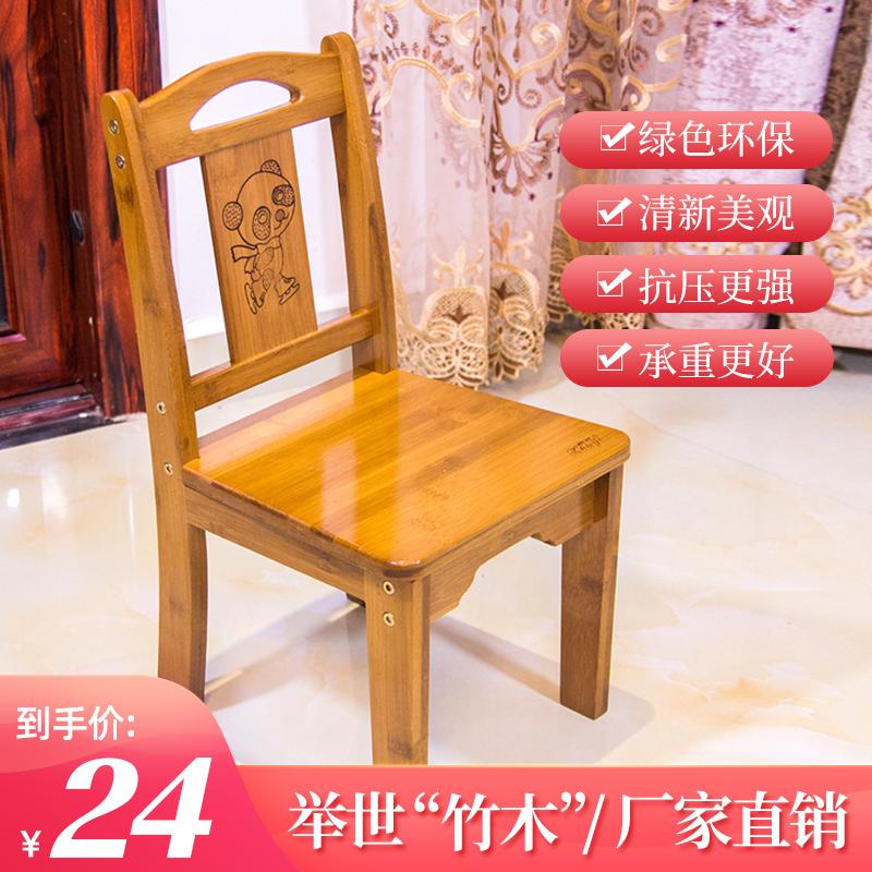 小木椅子小板凳子矮凳椅子家用带靠背小椅子方凳儿童实木简约木凳