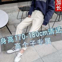 ~加长版工装裤女175高个子女生长裤穿搭直筒裤170女装气质女裤。
