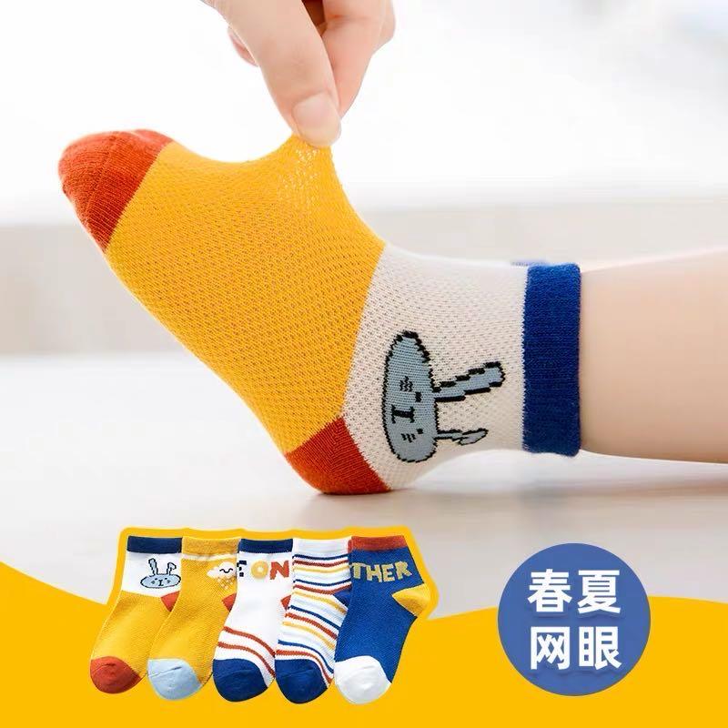 儿童袜子春秋薄款夏季纯棉短款宝宝袜子全棉男童袜女童袜子网眼袜
