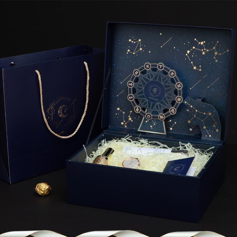 礼品盒立体情人节礼盒空盒送男女创意伴手礼生日礼物盒大号包装盒券后39.50元