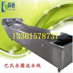 大型果蔬加工设备 食品机械设备厂家 腌制菜巴氏杀菌机蒸煮漂烫机