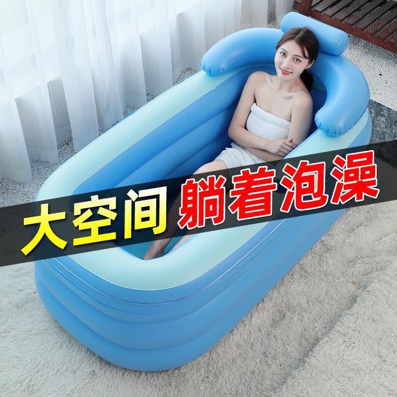 可折叠浴缸泡澡桶大人沐浴桶家用充气浴缸全身泡澡神器坐躺浴盆女
