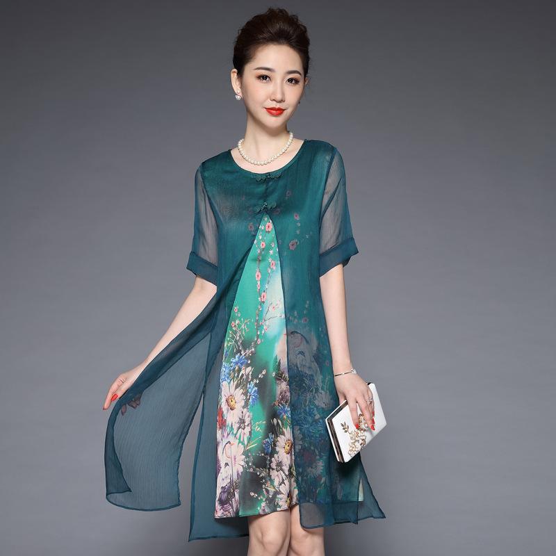 夏季2018新款大牌重磅桑蚕丝连衣裙满99元可用5元优惠券