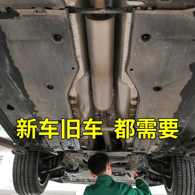 汽车底盘装甲自喷颗粒胶地盘防锈漆隔音胶车裙边车底防锈胶喷塑漆