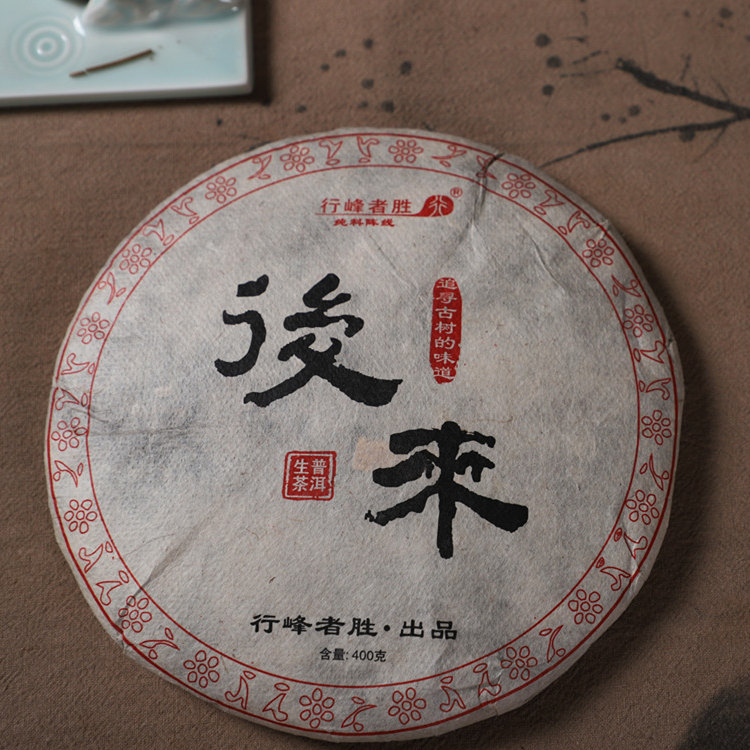 Later, in 2014, 300-500 years of large leaf pure Puer raw tea