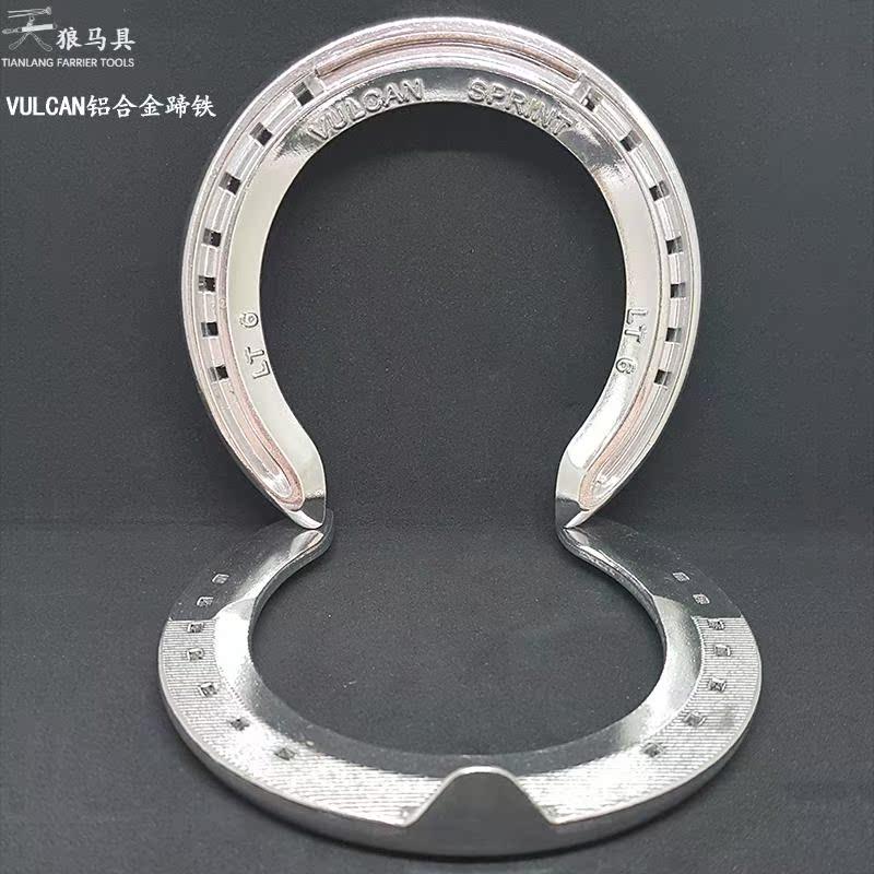 Aluminum alloy horseshoe British Vulcan light speed horse shoe distribution shoe nail training aluminum alloy horseshoe