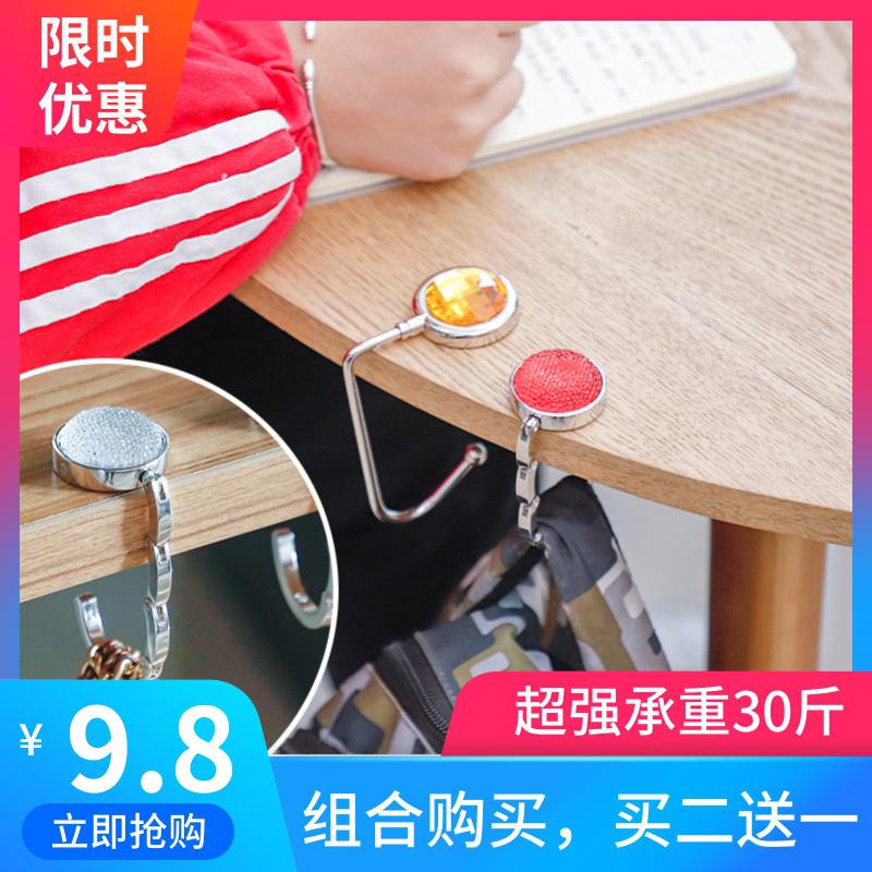挂书包桌边学生课桌桌面便携钩子