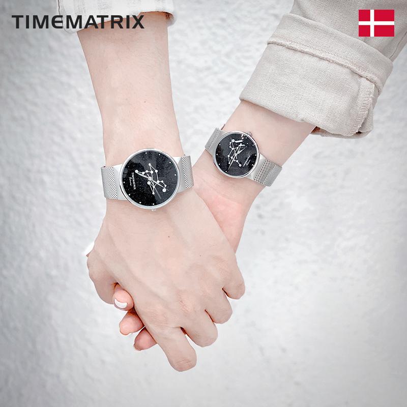 【丹麦星彩宝石】timematrix创意手表1198.00元包邮