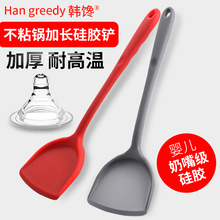 Han greedy non stick pot, silica gel shovel, special shovel for cooking, high temperature resistant spatula, soup spoon, household kitchen set, kitchen utensils