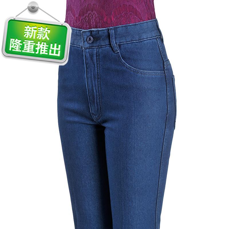 高腰牛仔裤女款直筒r弹性裤子长裤微喇叭秋冬季宽松中年女性牛子