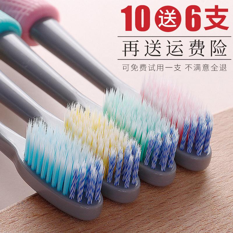 COBOR成人家用牙刷软毛大刷头超细超软16支家庭装组合装独立包装