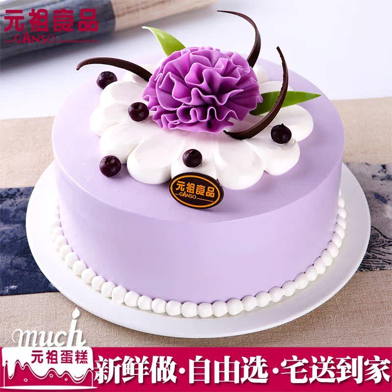 元祖创意生日蛋糕鲜奶水果女神宁波嘉兴湖州台州义乌绍兴同城配送