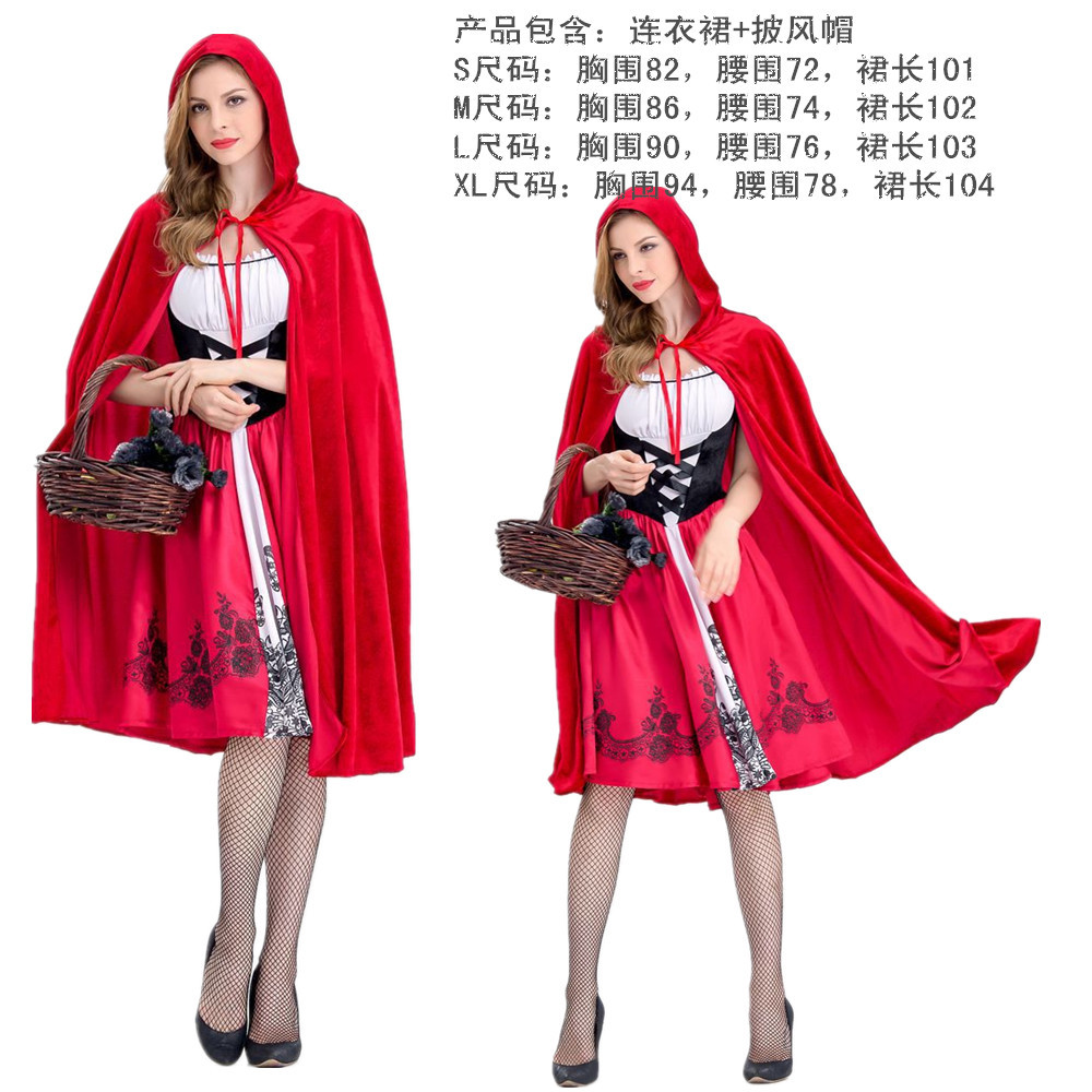 New Halloween little red hat cosplay costume Cape Cape Little Red Hat Costume