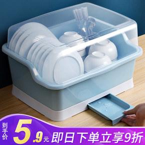 碗碟收纳架带盖放碗箱带沥水置物架装碗筷收纳盒家用厨房台面碗柜