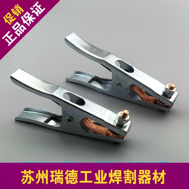 接地钳夹子500 电焊机夹子接地夹负极夹接线夹搭铁电焊钳电焊线