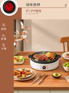 电陶炉家用爆炒菜大功率电磁炉小型陶瓷煮茶器台式光波炉厨房电器