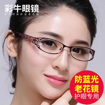 时尚老花镜女防疲劳优雅舒适老人老光眼镜高清100/150/200/300度