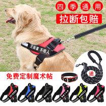 狗狗牵引绳胸背带中型大型犬遛狗金毛拉布拉多背心式狗绳子狗链子