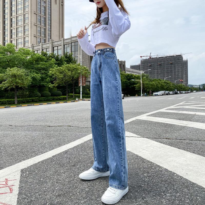 秋装宽松直筒牛仔裤女2020年新款高腰显瘦小个子阔腿垂感拖地裤子