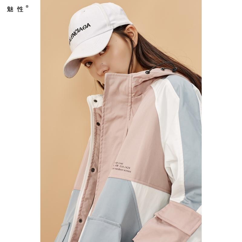 女生夹克外套
