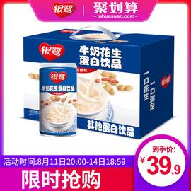 银鹭牛奶花生整箱370ml*12豆奶整箱早餐乳品含乳饮品银鹭花生牛奶图片