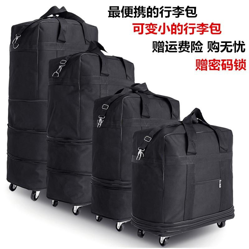 超大容量荷物カバン158航空託送カバン海外留学引越し牛津布防水折りたたみ旅行袋
