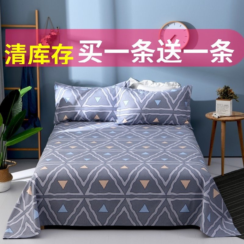 Old coarse cloth bed sheet single piece pure cotton thickened mens and womens single double dormitory quilt 1.5m 1.8m2 * 2.3 all cotton