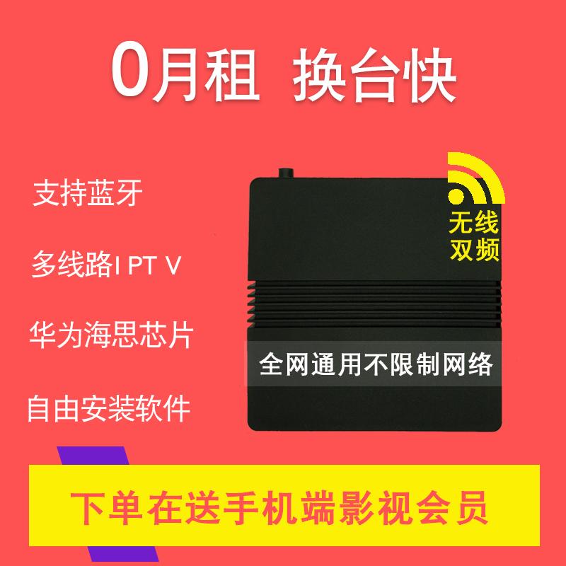 魔百盒unt401h网络子无线机顶盒券后77.00元