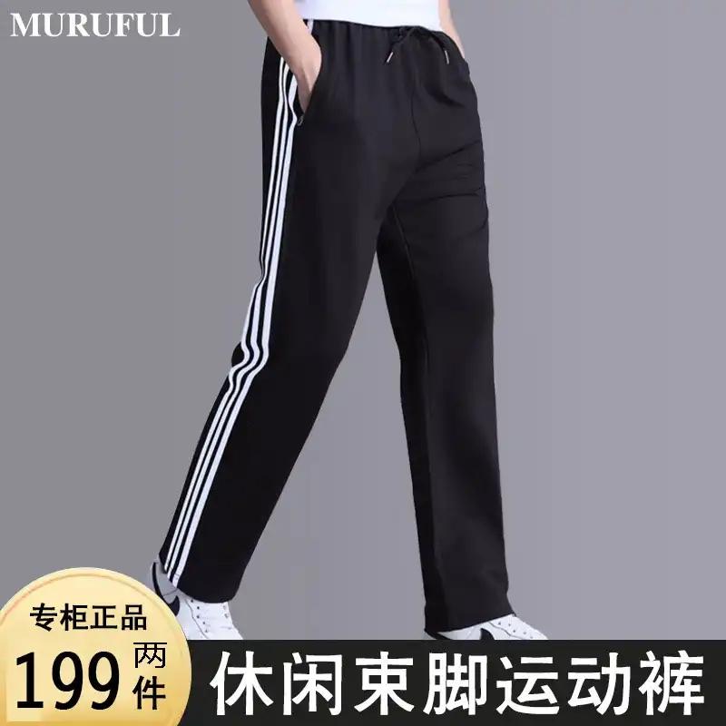 新奇服饰MURUFUL休闲束脚运动裤四季百搭时尚潮流直筒宽松